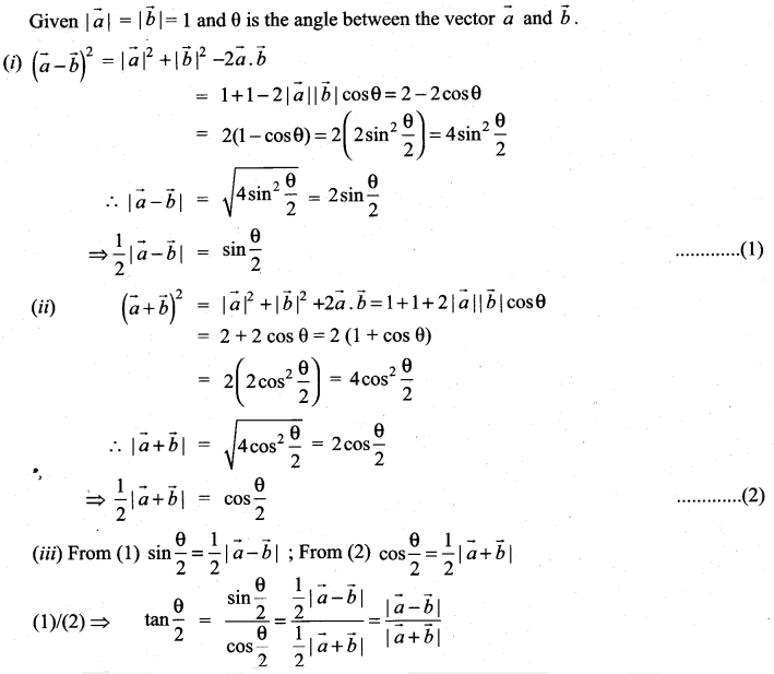 Samacheer Kalvi 11th Maths Solutions Chapter 8 Vector Algebra - I Ex 8.3 16