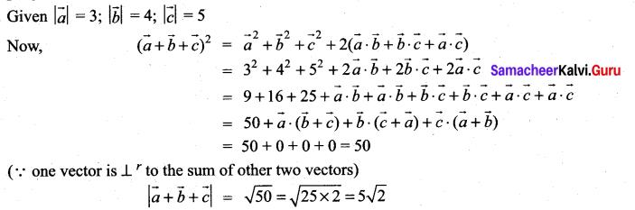 Samacheer Kalvi 11th Maths Solutions Chapter 8 Vector Algebra - I Ex 8.3 17