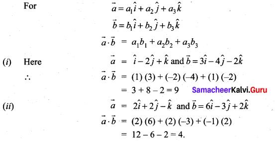 Samacheer Kalvi 11th Maths Solutions Chapter 8 Vector Algebra - I Ex 8.3 2
