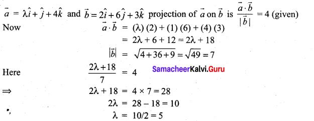 Samacheer Kalvi 11th Maths Solutions Chapter 8 Vector Algebra - I Ex 8.3 20