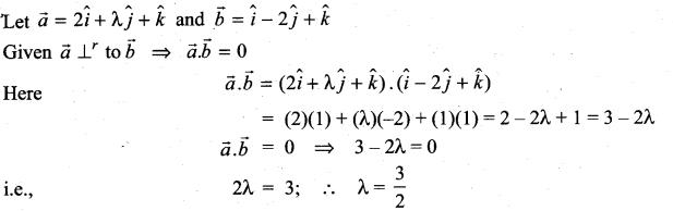 Samacheer Kalvi 11th Maths Solutions Chapter 8 Vector Algebra - I Ex 8.3 25