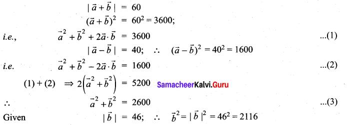 Samacheer Kalvi 11th Maths Solutions Chapter 8 Vector Algebra - I Ex 8.3 27