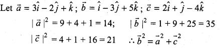 Samacheer Kalvi 11th Maths Solutions Chapter 8 Vector Algebra - I Ex 8.3 31