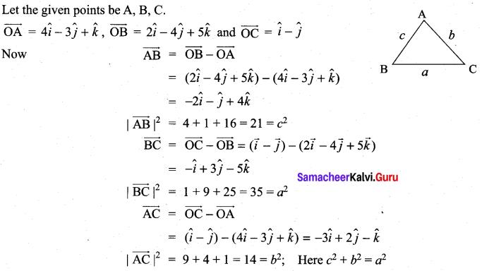 Samacheer Kalvi 11th Maths Solutions Chapter 8 Vector Algebra - I Ex 8.3 38