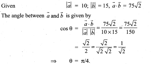 Samacheer Kalvi 11th Maths Solutions Chapter 8 Vector Algebra - I Ex 8.3 4