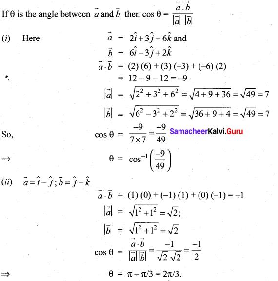Samacheer Kalvi 11th Maths Solutions Chapter 8 Vector Algebra - I Ex 8.3 6