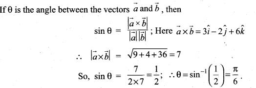 Samacheer Kalvi 11th Maths Solutions Chapter 8 Vector Algebra - I Ex 8.4 36