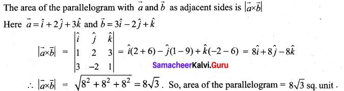 Samacheer Kalvi 11th Maths Solutions Chapter 8 Vector Algebra - I Ex 8.4 9