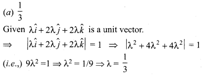 Samacheer Kalvi 11th Maths Solutions Chapter 8 Vector Algebra - I Ex 8.5 18