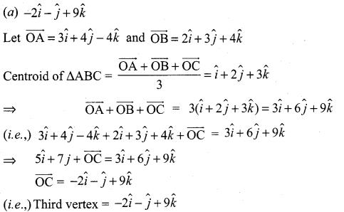 Samacheer Kalvi 11th Maths Solutions Chapter 8 Vector Algebra - I Ex 8.5 20