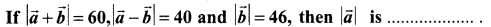 Samacheer Kalvi 11th Maths Solutions Chapter 8 Vector Algebra - I Ex 8.5 21