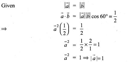 Samacheer Kalvi 11th Maths Solutions Chapter 8 Vector Algebra - I Ex 8.5 23