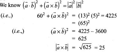 Samacheer Kalvi 11th Maths Solutions Chapter 8 Vector Algebra - I Ex 8.5 28