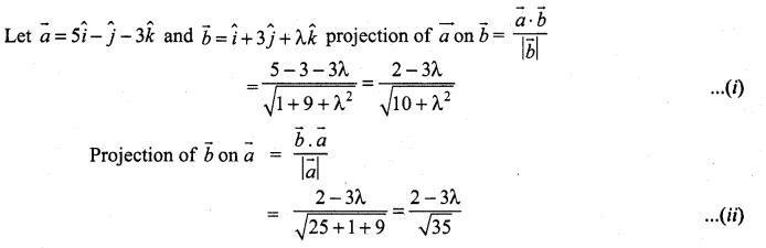Samacheer Kalvi 11th Maths Solutions Chapter 8 Vector Algebra - I Ex 8.5 33