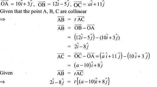 Samacheer Kalvi 11th Maths Solutions Chapter 8 Vector Algebra - I Ex 8.5 36