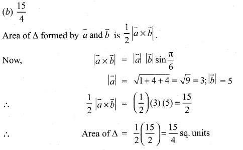 Samacheer Kalvi 11th Maths Solutions Chapter 8 Vector Algebra - I Ex 8.5 39