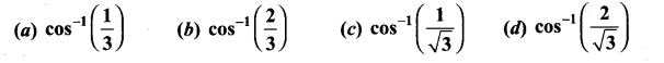 Samacheer Kalvi 11th Maths Solutions Chapter 8 Vector Algebra - I Ex 8.5 8