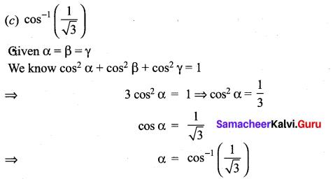 Samacheer Kalvi 11th Maths Solutions Chapter 8 Vector Algebra - I Ex 8.5 9