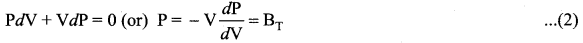 Samacheer Kalvi 11th Physics Solutions Chapter 11 Waves 31