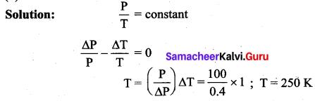 Samacheer Kalvi 11th Physics Solutions Chapter 8 Heat and Thermodynamics 2361