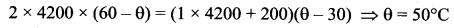 Samacheer Kalvi 11th Physics Solutions Chapter 8 Heat and Thermodynamics 289