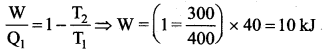 Samacheer Kalvi 11th Physics Solutions Chapter 8 Heat and Thermodynamics 296