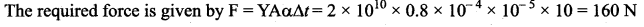 Samacheer Kalvi 11th Physics Solutions Chapter 8 Heat and Thermodynamics 301