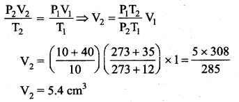Samacheer Kalvi 11th Physics Solutions Chapter 8 Heat and Thermodynamics 302