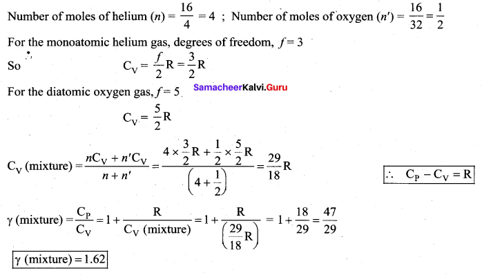 Samacheer Kalvi 11th Physics Solutions Chapter 9 Kinetic Theory of Gases 117