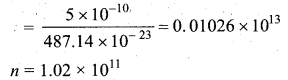 Samacheer Kalvi 11th Physics Solutions Chapter 9 Kinetic Theory of Gases 54