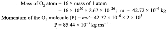 Samacheer Kalvi 11th Physics Solutions Chapter 9 Kinetic Theory of Gases 56