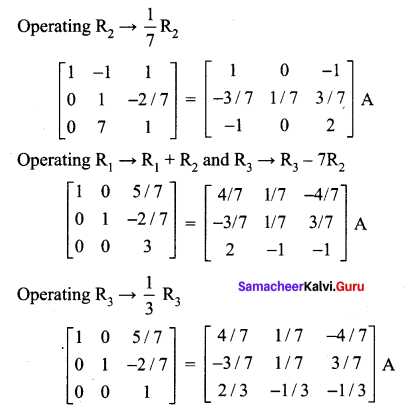 Samacheer Kalvi 12th Maths Solutions Chapter 1 Applications of Matrices and Determinants Ex 1.1 12