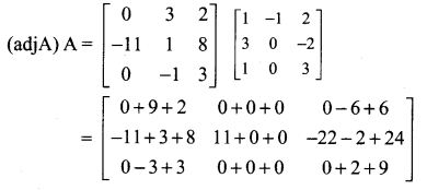 Samacheer Kalvi 12th Maths Solutions Chapter 1 Applications of Matrices and Determinants Ex 1.1 16