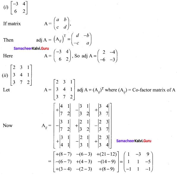 12th Maths Exercise 1.1 Answers Samacheer Kalvi