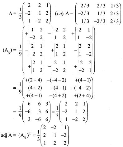 12th Maths Chapter 1 Exercise 1.1 Samacheer Kalvi