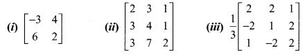 Exercise 1.1 Class 12 Maths State Board Samacheer Kalvi