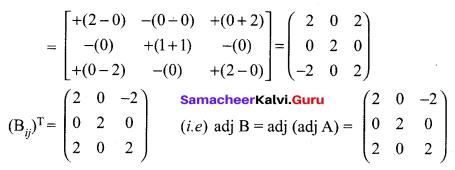 12th Maths Solution