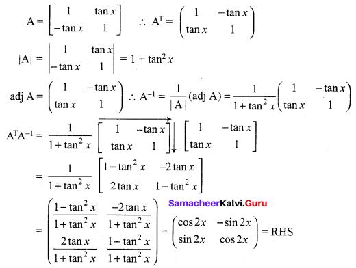 12th Standard Maths Guide