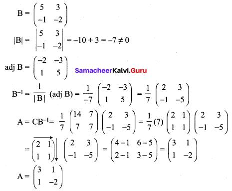 12th Maths Solutions Samacheer Kalvi