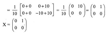 12th Maths 1st Chapter Samacheer Kalvi