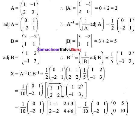 12 Maths Exercise 1.1