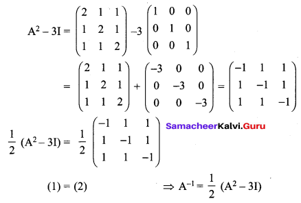 Samacheer Kalvi 12th Maths Solutions Chapter 1 Applications of Matrices and Determinants Ex 1.1 Q14.3