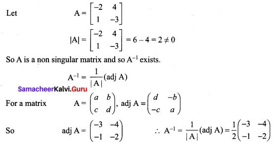 12th Maths Solution Book Pdf Download Samacheer Kalvi