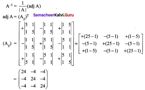 Samacheer Kalvi Guru 12th Maths