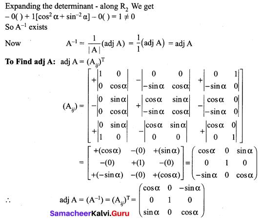 12th Maths 1st Chapter Exercise 1.1 Samacheer Kalvi