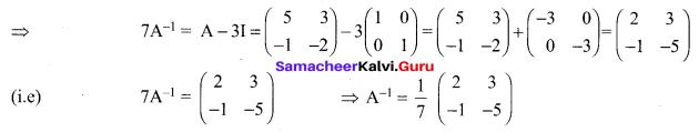 Maths 12th Guide Samacheer Kalvi