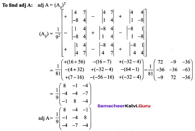 12th Maths Solution Book Pdf Download English Medium Samacheer Kalvi