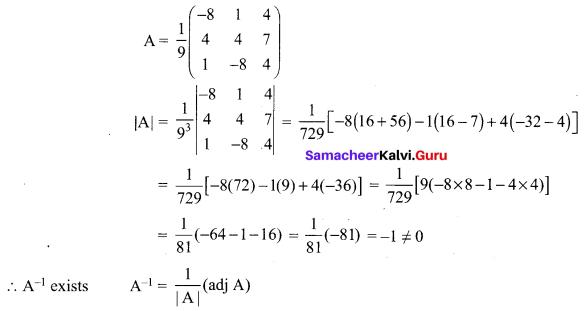 12th Maths Solution Book Pdf Download English Medium 2021 Samacheer Kalvi