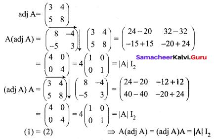 12th Maths Samacheer Solutions