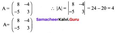 12th Maths Book Back Answers Samacheer Kalvi